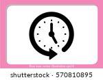 clock icon vector. | Shutterstock .eps vector #570810895