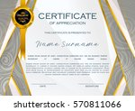 qualification certificate of... | Shutterstock .eps vector #570811066