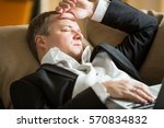 businessman in suit lying on a...   Shutterstock . vector #570834832