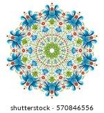 flower mandalas. vintage...   Shutterstock .eps vector #570846556