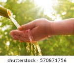 water for life concept.  water... | Shutterstock . vector #570871756
