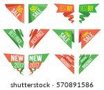 banners with information about... | Shutterstock .eps vector #570891586