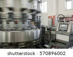 the workshop with rotating... | Shutterstock . vector #570896002