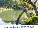 kenrokuen garden in kanazawa | Shutterstock . vector #570905248