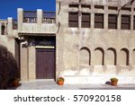sheik saeed al   maktoum house... | Shutterstock . vector #570920158