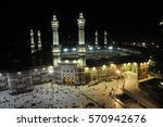 mecca  saudi arabia    june 28... | Shutterstock . vector #570942676