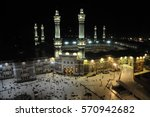 mecca  saudi arabia    june 28... | Shutterstock . vector #570942682