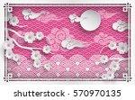 vector illustration of spring... | Shutterstock .eps vector #570970135