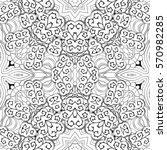 tracery seamless calming...   Shutterstock .eps vector #570982285