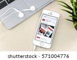 krynica  poland   february 02 ... | Shutterstock . vector #571004776