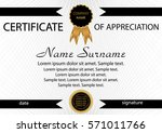 template certificate of