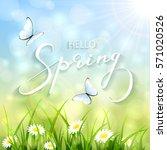 lettering spring with bokeh... | Shutterstock .eps vector #571020526