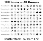 vector icons for graphic ... | Shutterstock .eps vector #571074172