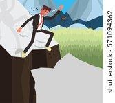 a businessman discovers himself ... | Shutterstock .eps vector #571094362