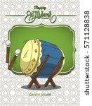 bedug cartoon vector eid... | Shutterstock .eps vector #571128838