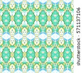 mosaic seamless square colorful ... | Shutterstock . vector #571137106