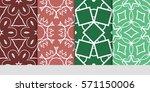set of flower  geometric... | Shutterstock .eps vector #571150006