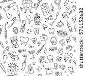 dental seamless pattern  sketch ... | Shutterstock .eps vector #571152682