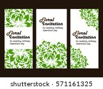 invitation with floral... | Shutterstock . vector #571161325