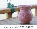 pink jar   Shutterstock . vector #571183228