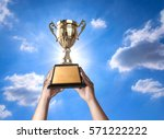a man holding up a gold trophy... | Shutterstock . vector #571222222