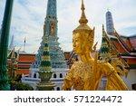wat phra kaeo  temple of the... | Shutterstock . vector #571224472