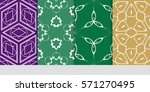 set of seamless floral...   Shutterstock .eps vector #571270495