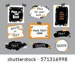 vector grunge backgrounds... | Shutterstock .eps vector #571316998