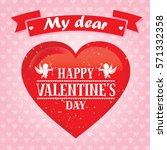 valentine's day card  banner ... | Shutterstock .eps vector #571332358