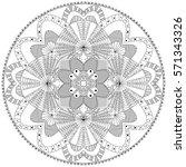 black and white ring mandala   Shutterstock .eps vector #571343326