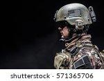 united states marine corps... | Shutterstock . vector #571365706