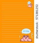 vector printing paper note.... | Shutterstock .eps vector #571381252