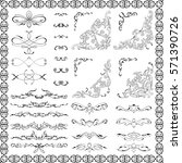 ornate design elements set is... | Shutterstock . vector #571390726