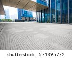 windows of skyscraper business... | Shutterstock . vector #571395772