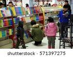 Nanchang China December 14 ...