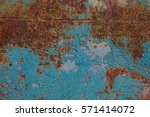 Rustic Iron Surface Background