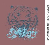 grunge tiger hand drawn vector... | Shutterstock .eps vector #571426606