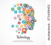 gears human face for technology | Shutterstock .eps vector #571439452