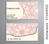 invitation  business card or... | Shutterstock .eps vector #571443922