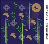 asian pattern with bamboo trees ... | Shutterstock .eps vector #571452586