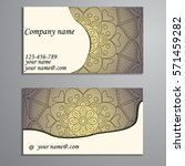 invitation  business card or... | Shutterstock .eps vector #571459282