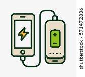power bank accumulator battery... | Shutterstock .eps vector #571472836