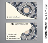 invitation  business card or... | Shutterstock .eps vector #571474312