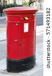 Small photo of LONDON-ENGLAND-JAN 20, 2017: The first boxes to be painted red were in London in July 1874, although it would be nearly 10 years before all the boxes had been repainted