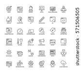 outline icons set. flat symbols ...   Shutterstock .eps vector #571506505