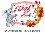 oval frame with red roses ... | Shutterstock .eps vector #571510495