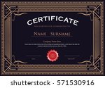 certificate antique flourishes... | Shutterstock .eps vector #571530916