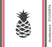 pineapple vector icon. tropical ... | Shutterstock .eps vector #571533976