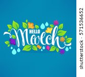 hello march  vector banner... | Shutterstock .eps vector #571536652