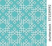 islamic pattern. seamless...   Shutterstock .eps vector #571539592